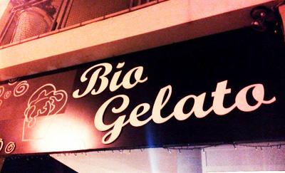 Bio Gelato