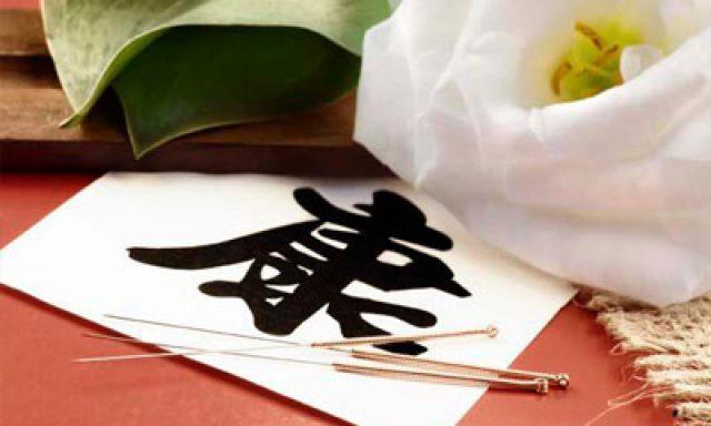 Qiu Tian